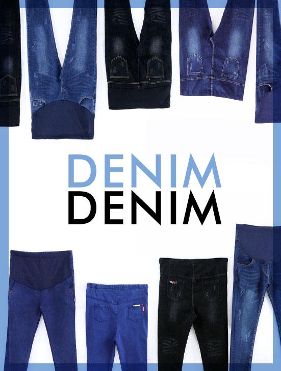 jeans_luar
